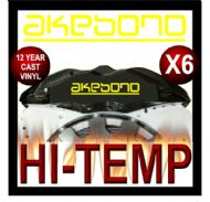 AKEBONO HIGH TEMPERATURE BRAKE CALIPER DECAL SET
